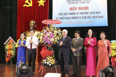 Ngày 26/9/2019, Ủy ban nhân dân tỉnh Bà Rịa – Vũng Tàu đã ban hành dự thảo thi tuyển hiệu trưởng, phó hiệu trưởng và tương đương